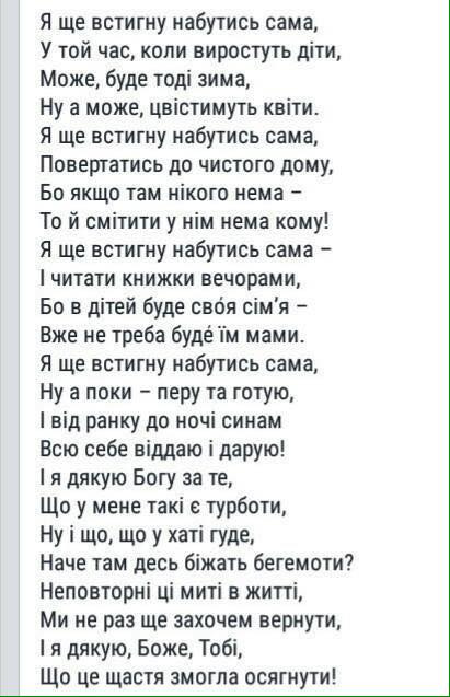 фото из альбома Олены Чаплигіны №2