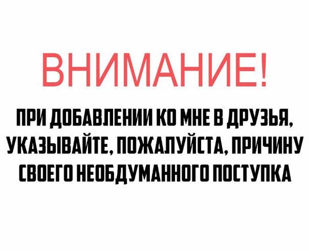 Ринат, 37, Astrakhan