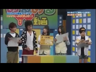 NMB48 AruAru YY ep43 2012-12-11 (Mita Mao, Koga Narumi)