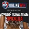OnlineWin