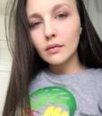 Alina Bakieva