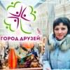 Наталья Лунькова