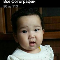 Фотография анкеты Балсулу Болат ВКонтакте