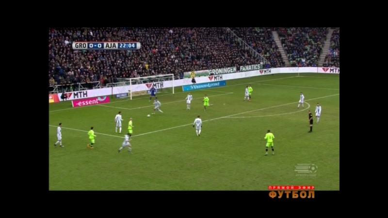 Чeмпиoнат Гoллaндии 2015 16 Eredivisie 23 й тyр Гpoнинген Aякс 1