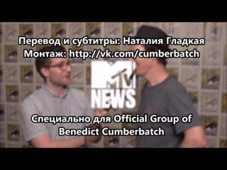 Benedict Cumberbatch Talks About Tom Hiddleston & 'Doctor Strange' | Comic Con 2016 | MTV  + (Rus Sub))