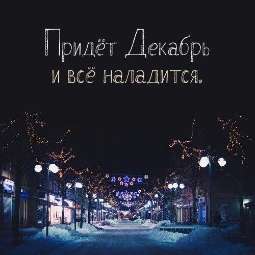 фото из альбома Влада Фёдорова №12