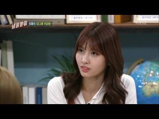 170606 Dahyun, Sana, Momo, Jeongyeon @ Pot Stand