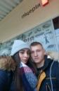 Персональный фотоальбом Юры Алэксээва