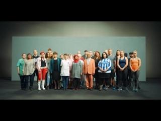 Мощнейший ролик Датского телевидения All That We Share