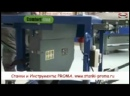 Циркулярная пила PKS-400R 2 рольганга