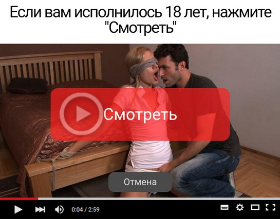 знакомства вк московская область и москва