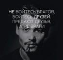 Samir Samir, 22 года, Москва, Россия
