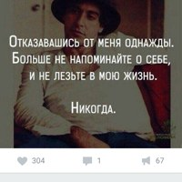 АльбинаКураловна