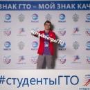 Персональный фотоальбом Олега Мусина