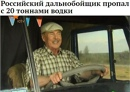 Углов Сергей | Калининград | 9
