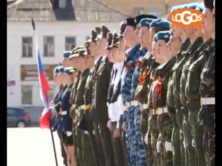 "видео ""Плац- парад.Репортаж РГК ""Логос"" от """
