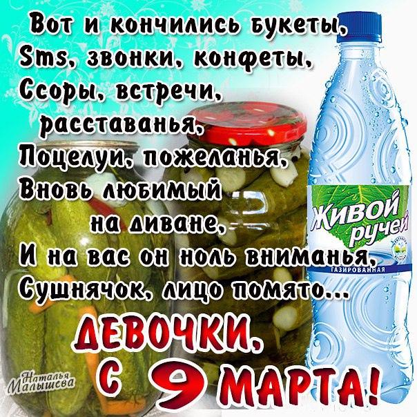 фото из альбома Ленуси Колесниковой №5