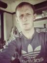 Личный фотоальбом Сергея Верзуна