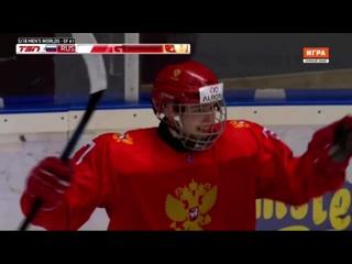 ЧМ U18. Полуфинал. США - Россия