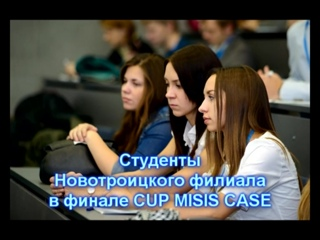 Фильм НФ НИТУ МИСиС 2016