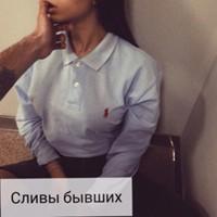 Слив Фото С Ссылками Вк Рязань