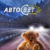 Авто Свет | Калининград радары фары ксенон лампы