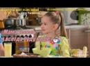 """- """"Мама теперь я всегда буду кофе, мне нравится кофе, о пойду побегаю"""" _ «Voroniny 23 sezon 24 series» _ Вера Тарасова _ Люсеньк"""