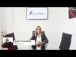 Видеорезюме Марта Качмар