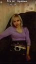 Личный фотоальбом Екатерины Петровой