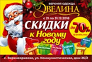 Фотоальбом Эвелины Верхнеяркеево
