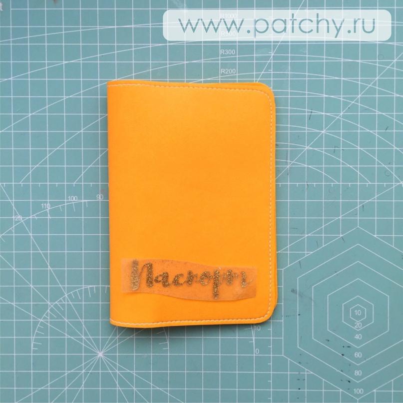 Мастер-класс «Обложка для паспорта», изображение №24