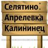 Татьяна Ерентьева