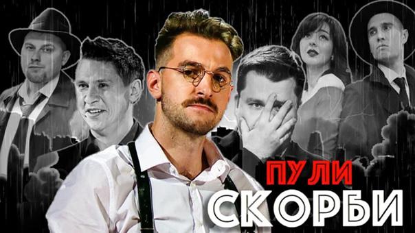 Антон Иванов -  #5