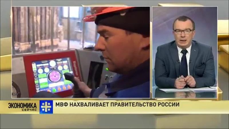 Пронько Экономика Строго конфиденциально Греф сдает Россию Гость Вале