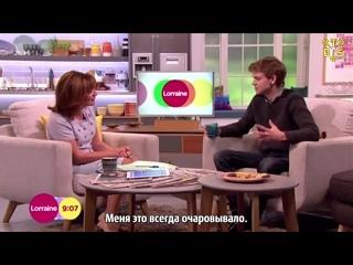 "[TBSubs] Интервью ""Lorraine"" с Томасом (Maze Runner) (рус.саб)"
