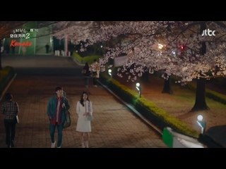 "(Смех в ""Вайкики"" 2 ost par 3)  크리샤 츄(Kriesha Chu) - Delight"