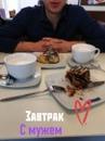 Фотоальбом Татьяны Савидовой