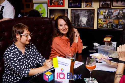 «IQ Box Москва - Игра №56 - 03/03/20» фото номер 7