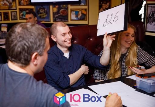 «IQ Box Москва - Игра №56 - 03/03/20» фото номер 24