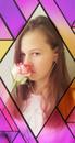 Сергеева Полина |  | 25