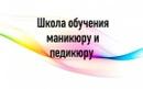 Фотоальбом Натальи Качаловой