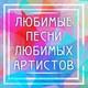 Алёна Высоцкая - Вижу тебя (OST Не родись красивой)