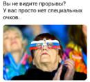 Борис Александрович фотография #30