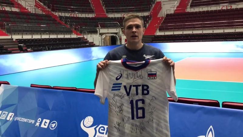 Разыгрываем майку сборной России с автографами всех игроков!