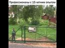 Забор из 3D секций