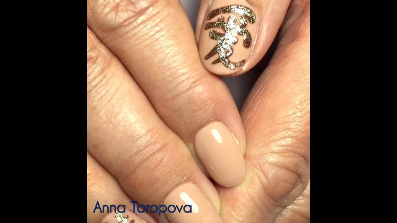 Видео от Анны Тороповой