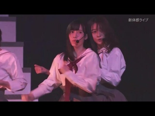 Monica, Yoake da (AKB48 Group Request Hour Setlist Best 50 2020)