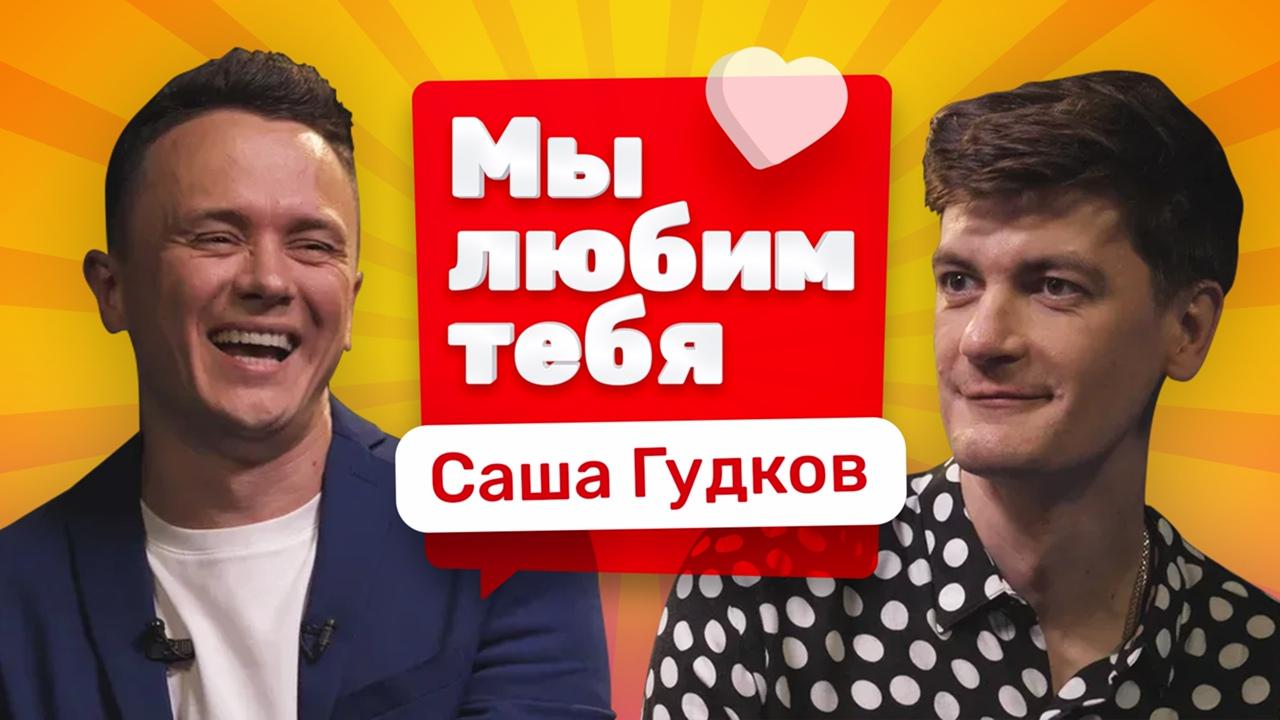 фото из альбома Ильи Соболева №9