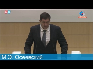 """Выступление президента ПАО """"Ростелеком"""" Михаила Осеевского"""