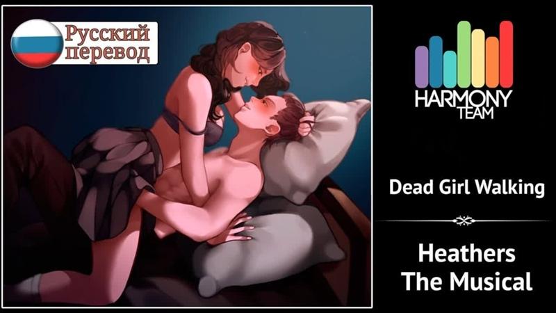 Girl porn dead 20 DEAD